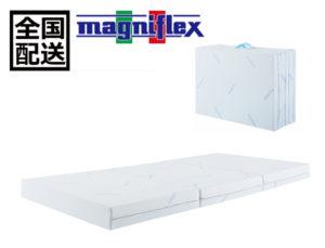 MAT0014 (1)