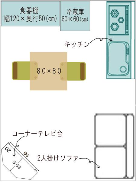 (図-A)