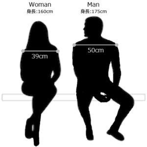 sofa size W&M
