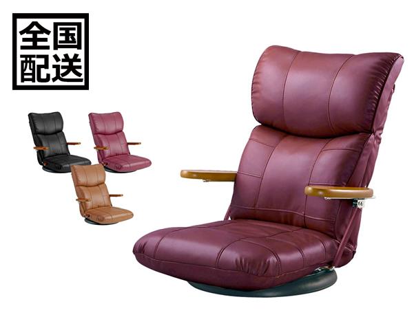 CHA0181 (1)