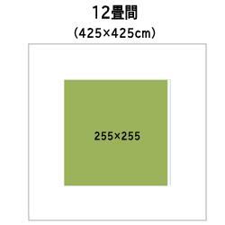 rug-size (5)
